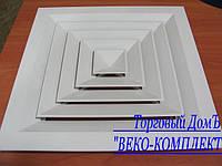 Диффузор квадратный алюминиевый 450х450