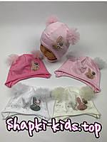 Шапка трикотажная для девочек на завязках с фатиновимы помпонами Размер 42-44 см Возраст 3-7 месяцев, фото 5