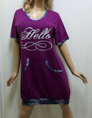 Туника для дома, ночная рубашка, сорочка женская на манжете с карманом, размеры от 48 до 54, фото 2