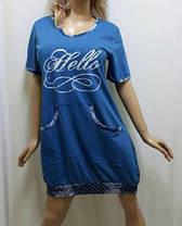 Туника для дома, ночная рубашка, сорочка женская на манжете с карманом, размеры от 48 до 54, фото 3