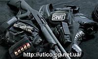 Страхування відповідальності власників зброї