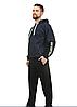 Мужской спортивный костюм из трикотажа демисезонный куртка на молнии вшитый капюшон, фото 2