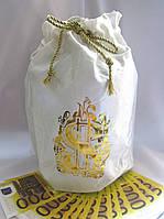 Мешок для свадебных денег (цвет - белый)