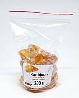Канифоль Сосновая- 200 грамм для пайки, для мыла, флюс