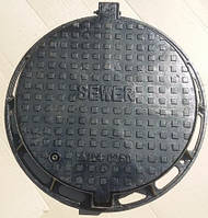 Люк чавунний каналізаційний важкий типу С250 з замком і шарніром ВЧ