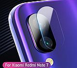 Защитное стекло для камеры Xiaomi Redmi Note 7 / Note 7 Pro /, фото 2