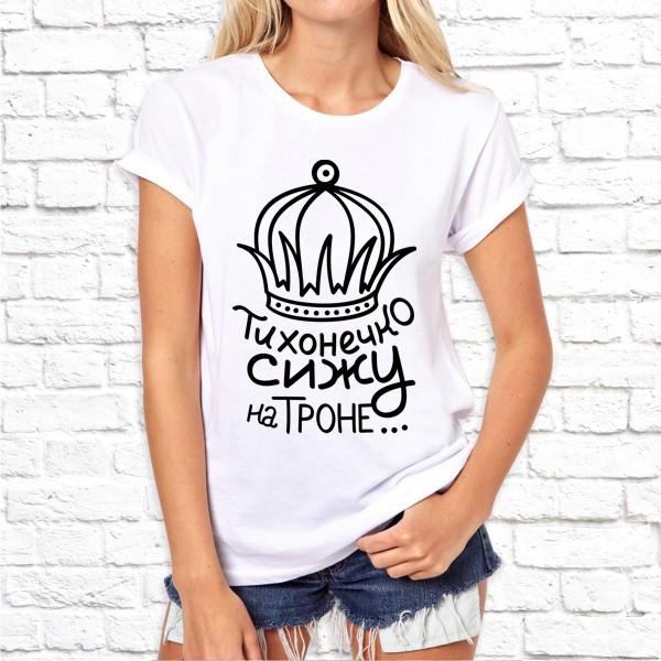 Жіноча футболка з принтом. Футболка з написом