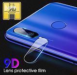 Защитное стекло для камеры Xiaomi Redmi Note 7 / Note 7 Pro /, фото 3