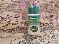 Саптавиншати гуггул, Saptavinshati guggul Baidyanath, 80 таблеток по 375 мг
