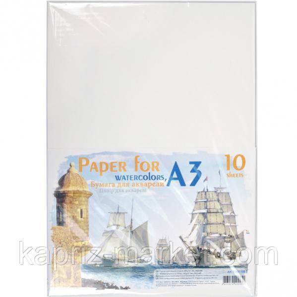Бумага для акварели А3, 10 шт.