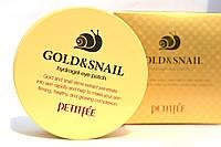 Гидрогелевые патчи для глаз с золотом и улиткой Petitfee Gold & Snail