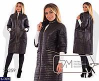 Стеганное пальто куртка больших размеров, черный