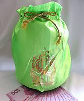 Мешок для свадебных денег (цвет - салатовый)