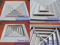 Диффузор квадратный алюминиевый 600х600