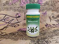 Лакшади Гуггул, Lakshadi Guggul Baidyanath, 80 таблеток по 375 мг