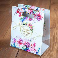 """Пакет для каравая """"Солодкі спогади про наше весілля"""", пакети для короваю (арт. C-0062)"""