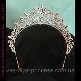 Діадема корона тіара під золото з прозорими каменями, висота 6,5 див., фото 3