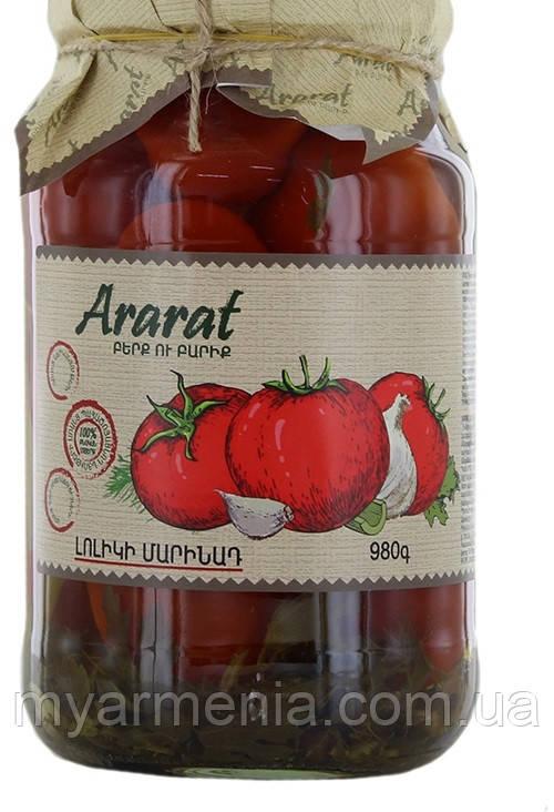 """Армянские Маринованные помидоры """"Ararat"""" 980г"""