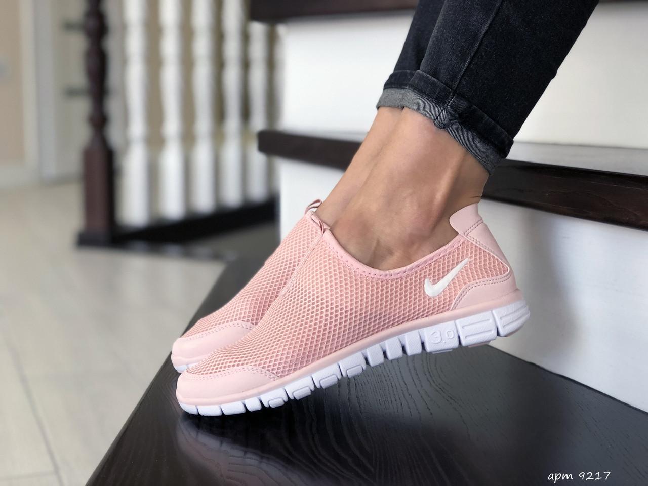 Женские кроссовки летние Nike Free Run 3.0,пудра