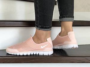 Женские кроссовки летние Nike Free Run 3.0,пудра, фото 2
