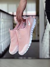 Женские кроссовки летние Nike Free Run 3.0,пудра, фото 3