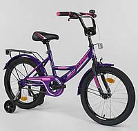 *Велосипед 2-х колёсный CORSO (18 дюймов ) арт. 5020