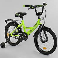 *Велосипед 2-х колёсный CORSO (18 дюймов ) арт. 8050