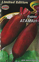 Свекла Атаман