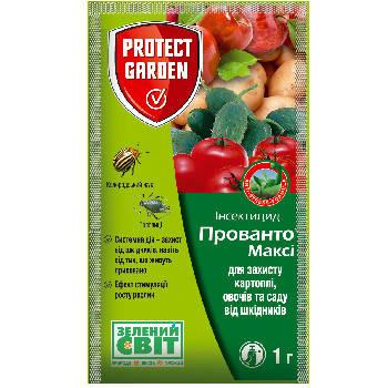 Инсектицид Прованто Макси (Конфидор Макси) 1 г — надежная защита от вредителей и колорадского жука, фото 2