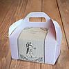 Коробочки для каравая с женихом и невестой (арт. KS-01)