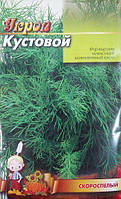 Семена Укроп Кустовой  /20г/ пакет-гигант,  ТМ Урожай