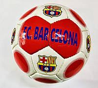 М'яч футбольний клубний №5 ламінований, фото 1