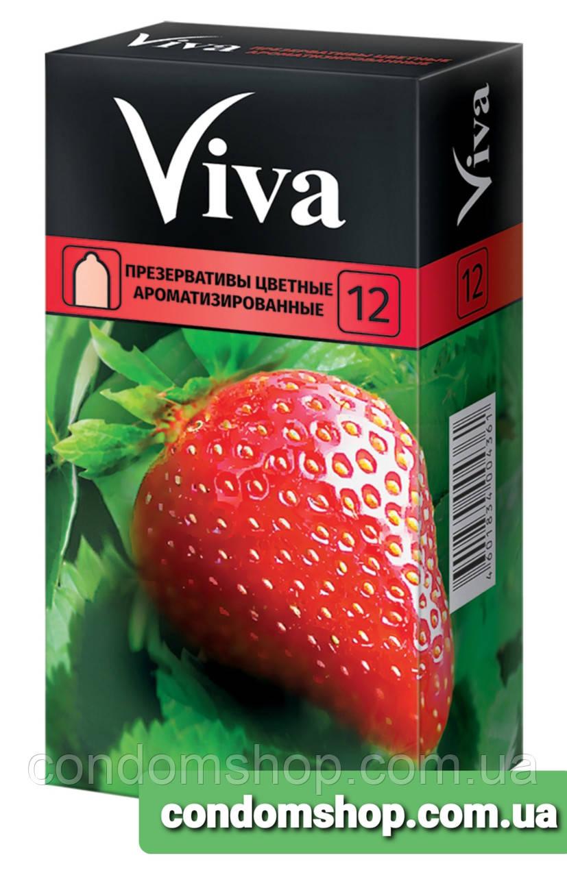 Презервативы Viva Вива с ароматом ароматизированные #12.Малайзия .12 шт