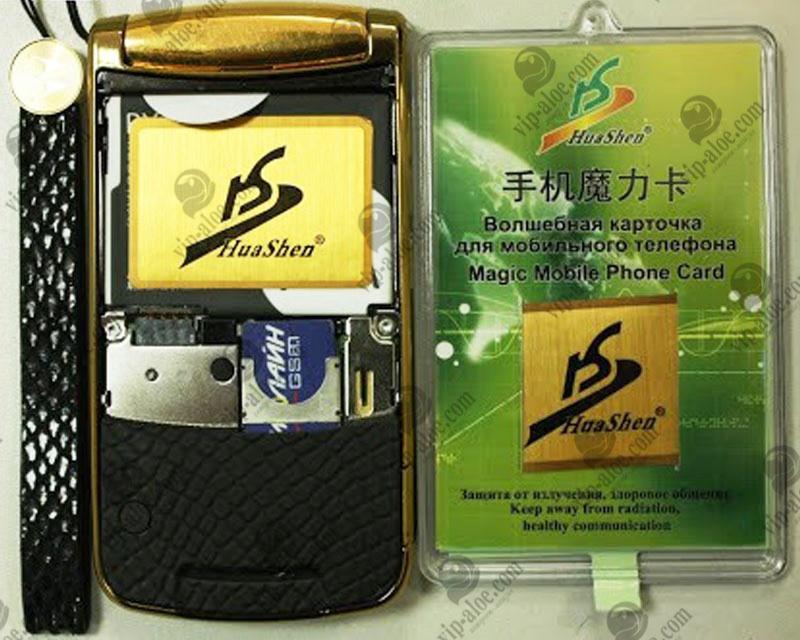Карточка для защиты от излучения телефона ХуаШен