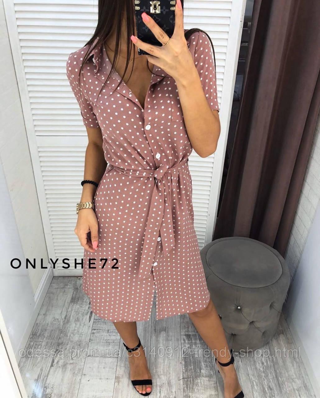 Платье женское с поясом 42-44 46-48 50-52