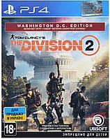 Гра Tom clancy's The Division 2. Washington D. C. Edition (PlayStation), фото 1