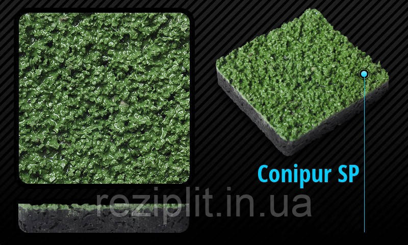 Спортивное покрытие Conipur SP спей-система. Покрытие для универсальных спортивных площадок