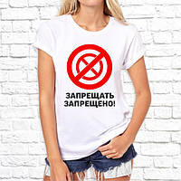 Женская футболка с принтом. Футболка с надписью