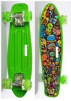 Детский Скейт (пенни борд) Penny board со светящимися колесами, 55х14.5 см, до 70 кг, ЗЕЛЕНЫЙ арт. 0749-6