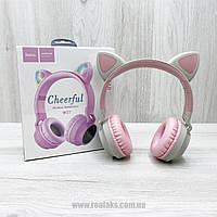 Беспроводные наушники HOCO W27 Cat Ear (gray-pink)