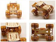 Конструктор деревянный 3Д пазл машина Монстер ТРАК  98 элемента, фото 4
