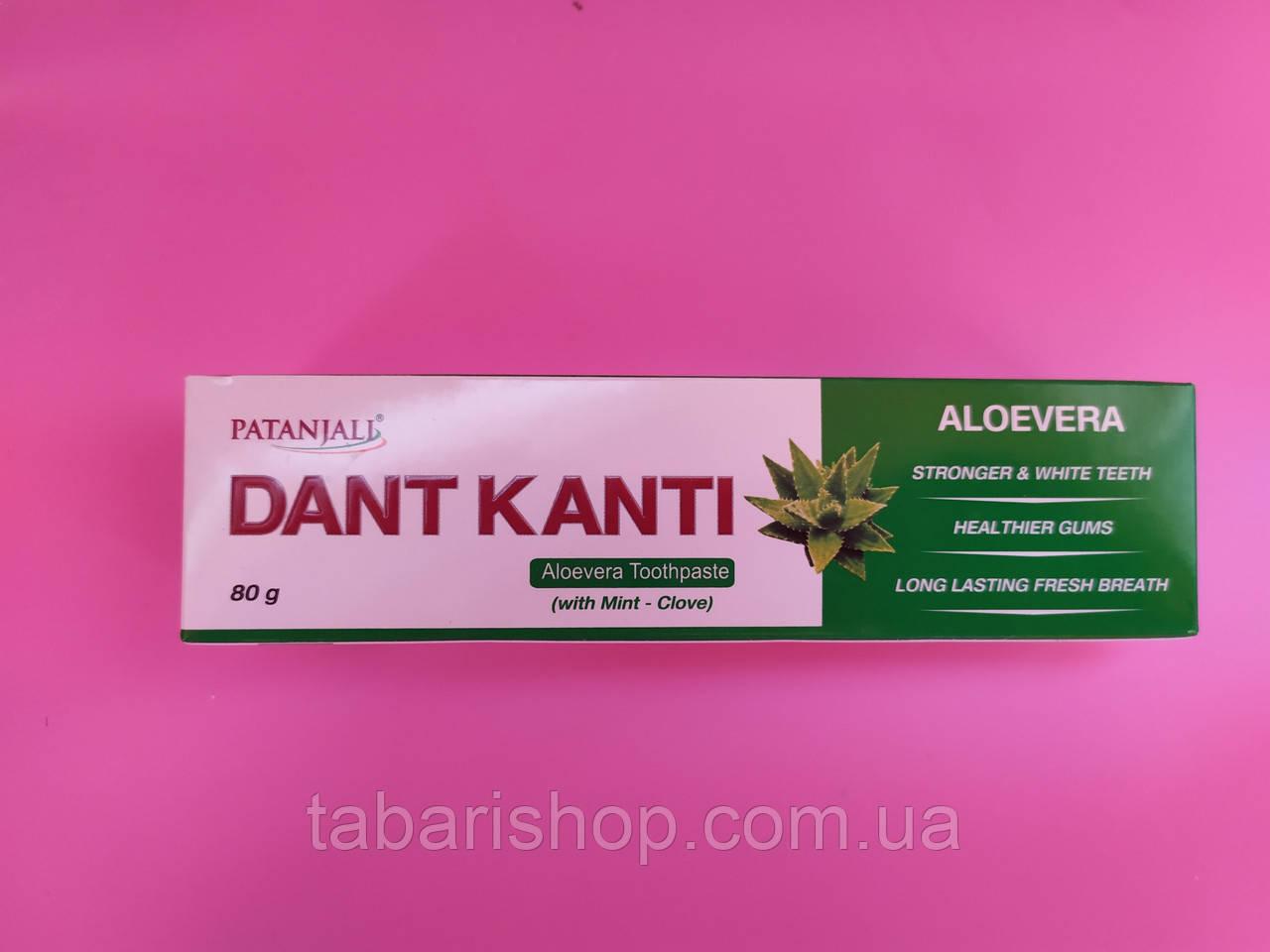 Зубна паста Дент Канті Алое Віра, Дант Kanti Aloe Vera Toothpaste, 80г