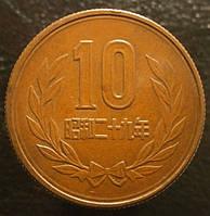 10 йен 1954 года