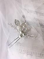 Шпилька для волос молочного цвета свадебное украшение