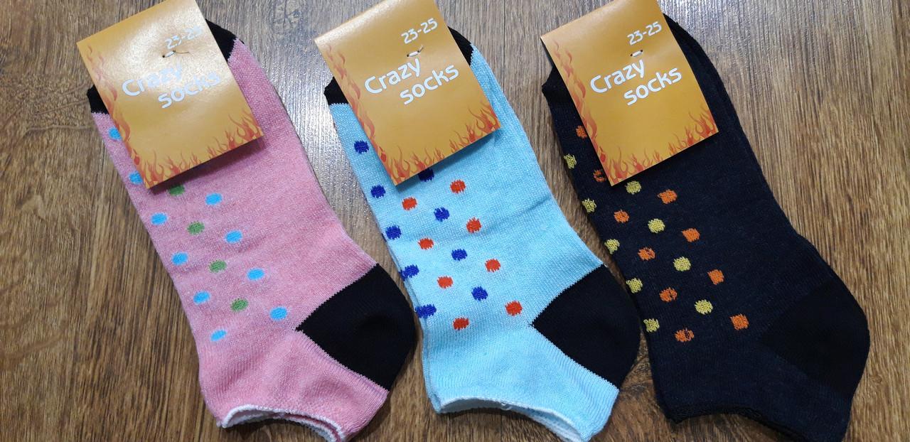 """Жіночі стрейчевіі короткі шкарпетки""""Crazy socks"""" 23-25"""