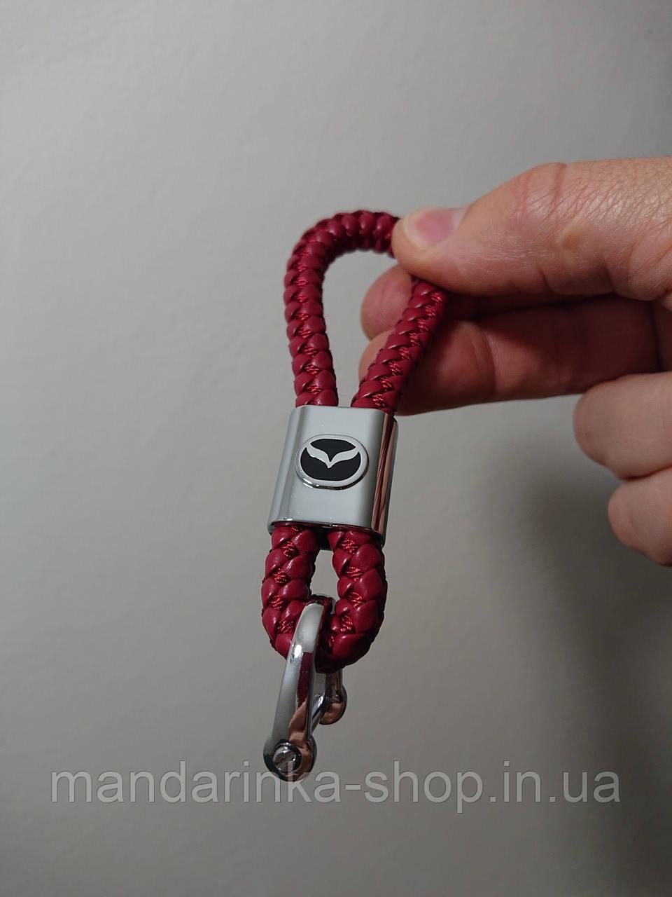 Брелок (бордовий) для автомобільних ключів Mazda