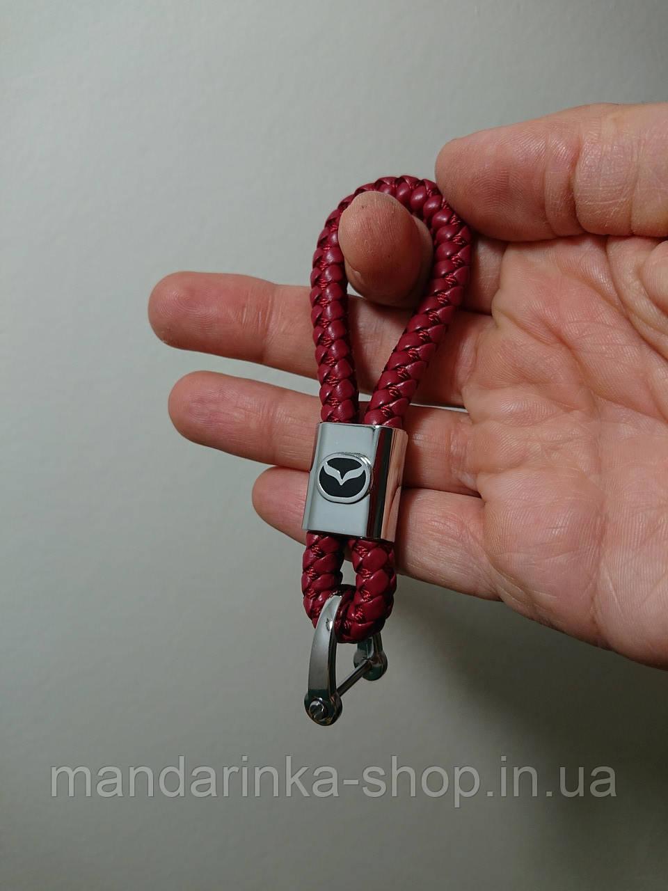 Брелок для автомобильных ключей Mazda
