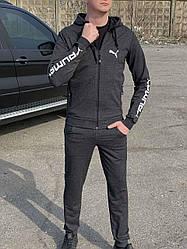 Спортивный костюм L разные цвета SKL11-238900