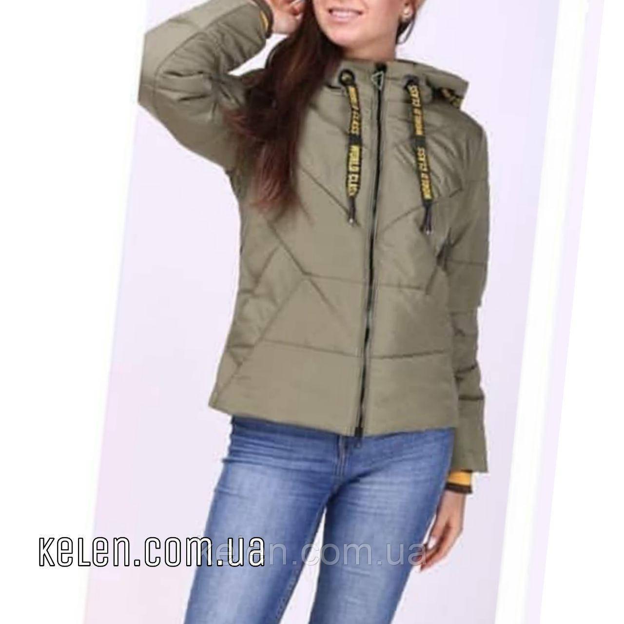 Демисезонная укороченая куртка  цвета хаки размер 46