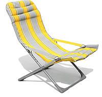 Раскладное кресло шезлонг Ranger 7012Y садовое, для отдыха на природе